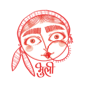 Bhuli – The Swadesi Art Movement.