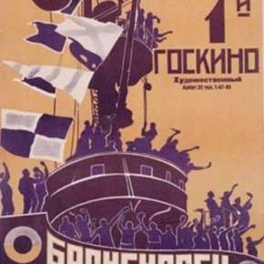 With the Cut of a Sickle: Battleship Potemkin and Montage Theory